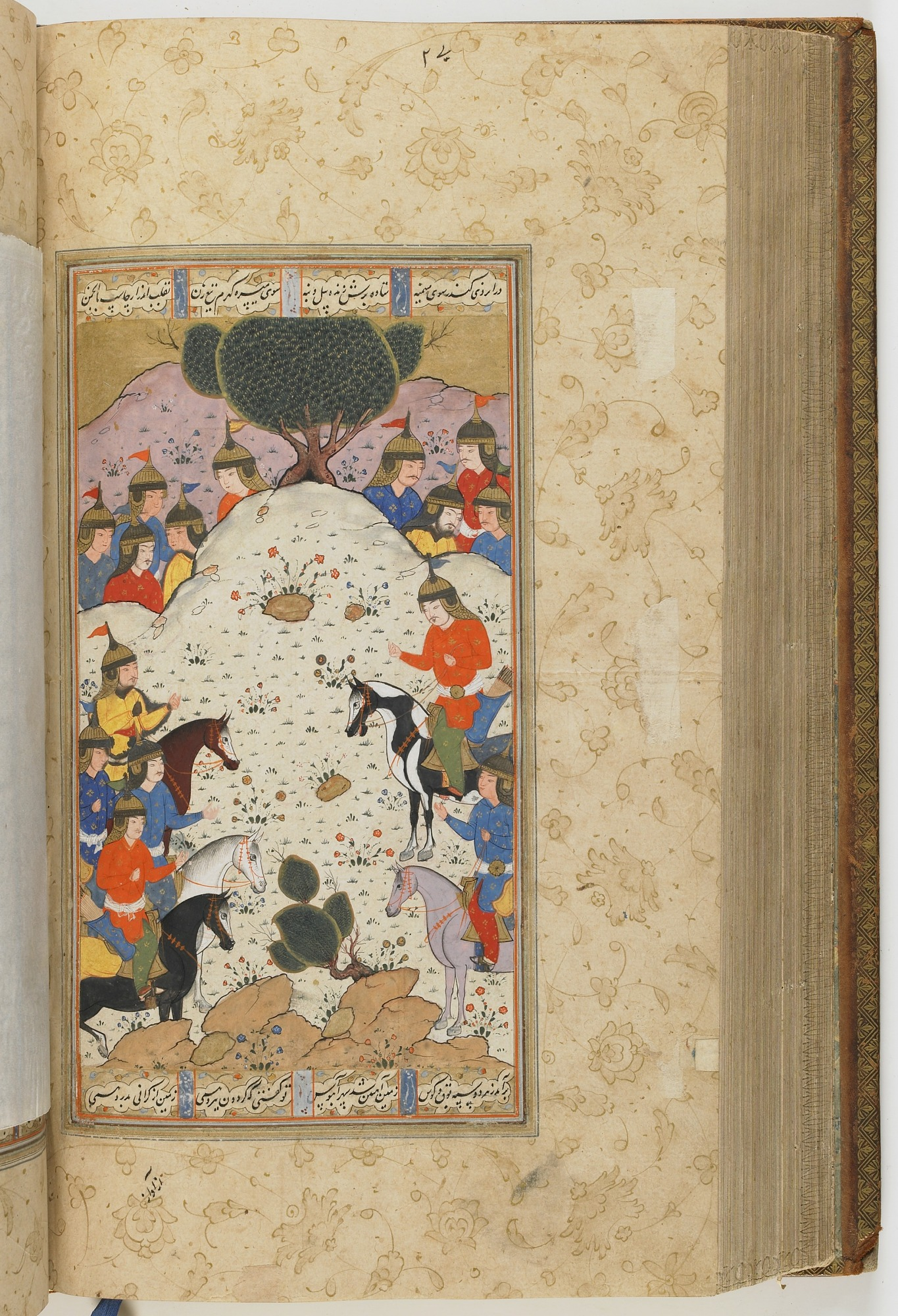 folio 271 verso: The Shahnama (Book of kings) by Firdausi (d. 1020)
