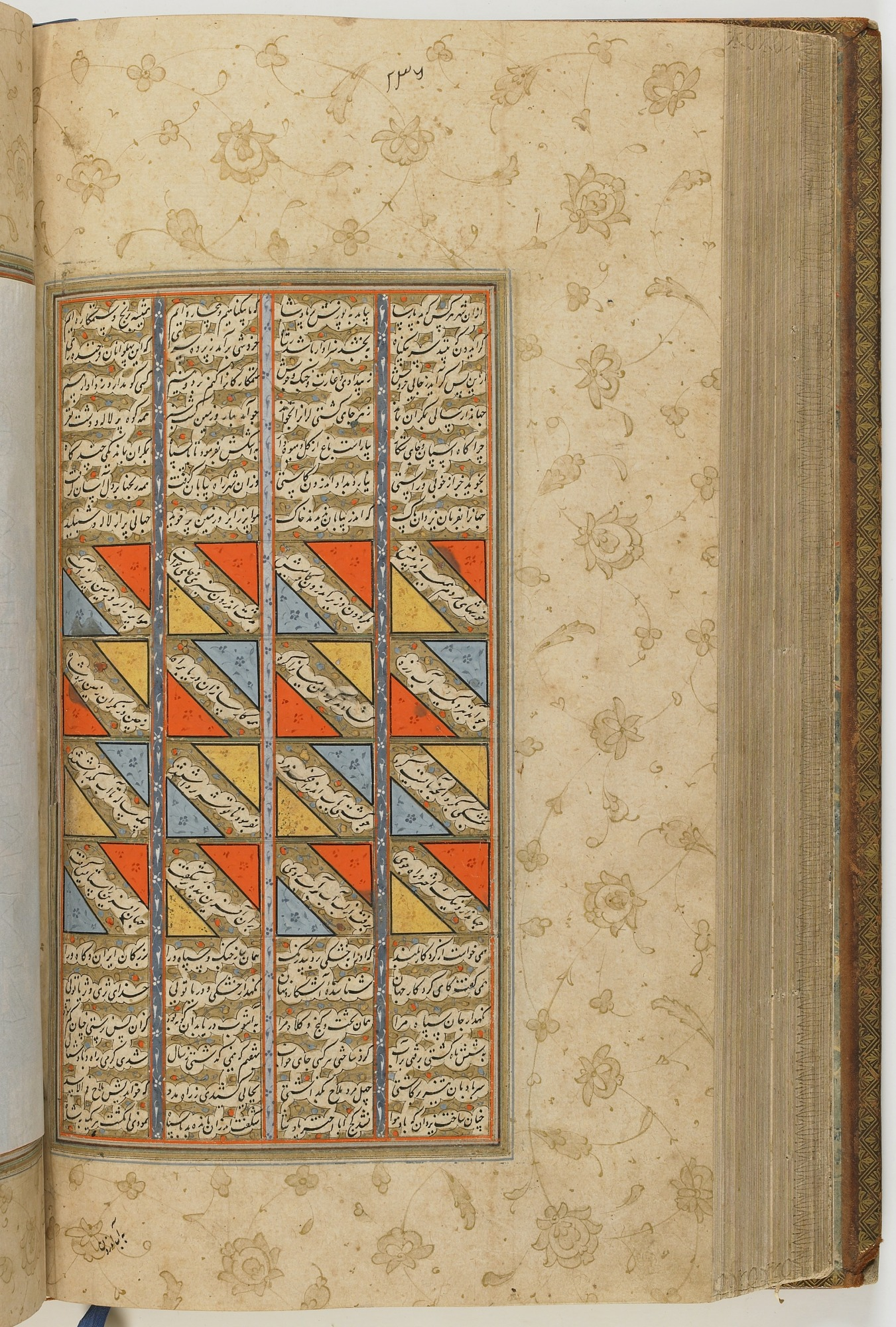 folio 237 verso: The Shahnama (Book of kings) by Firdausi (d. 1020)