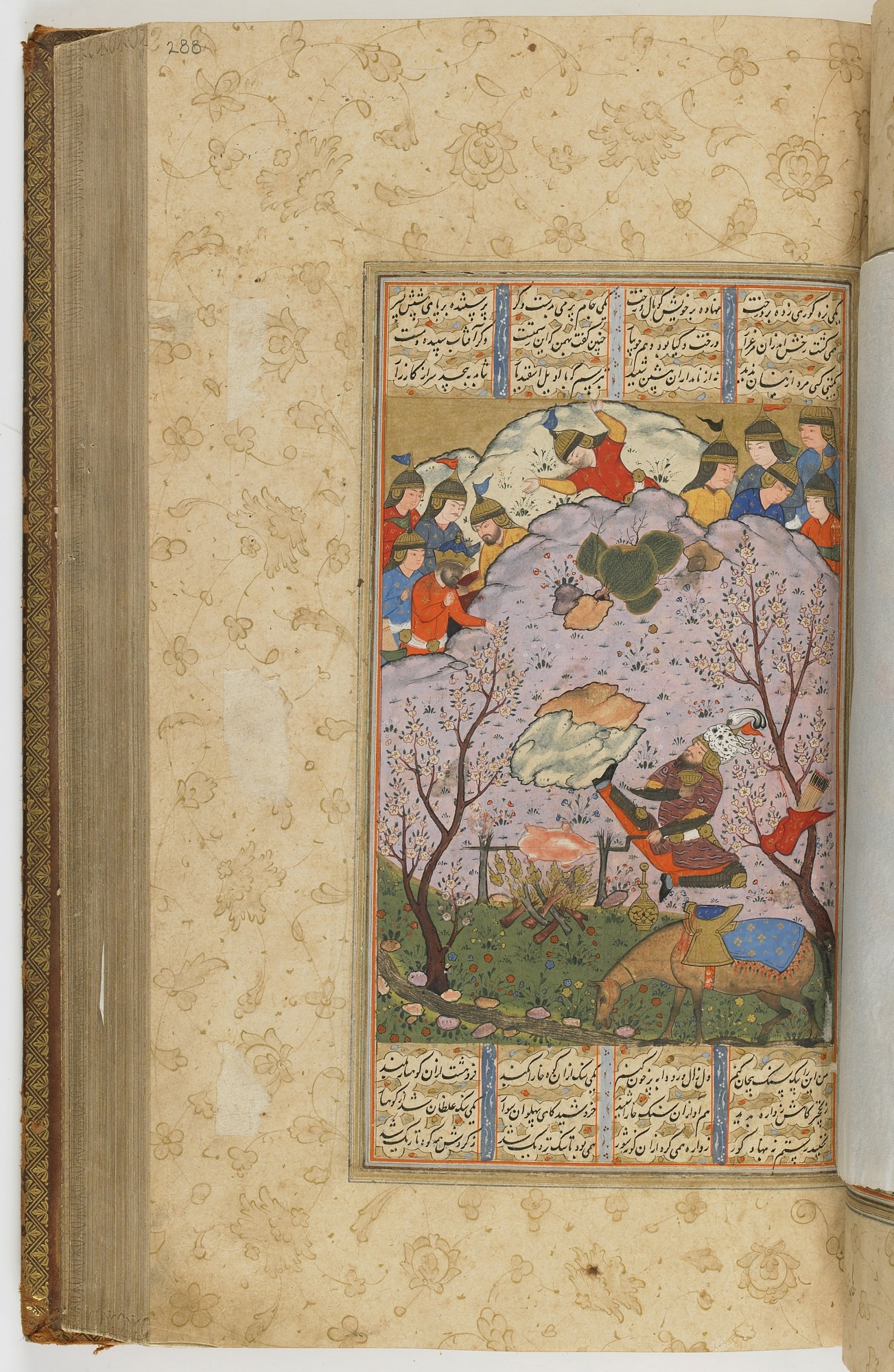 folio 288 recto: The Shahnama (Book of kings) by Firdausi (d. 1020)