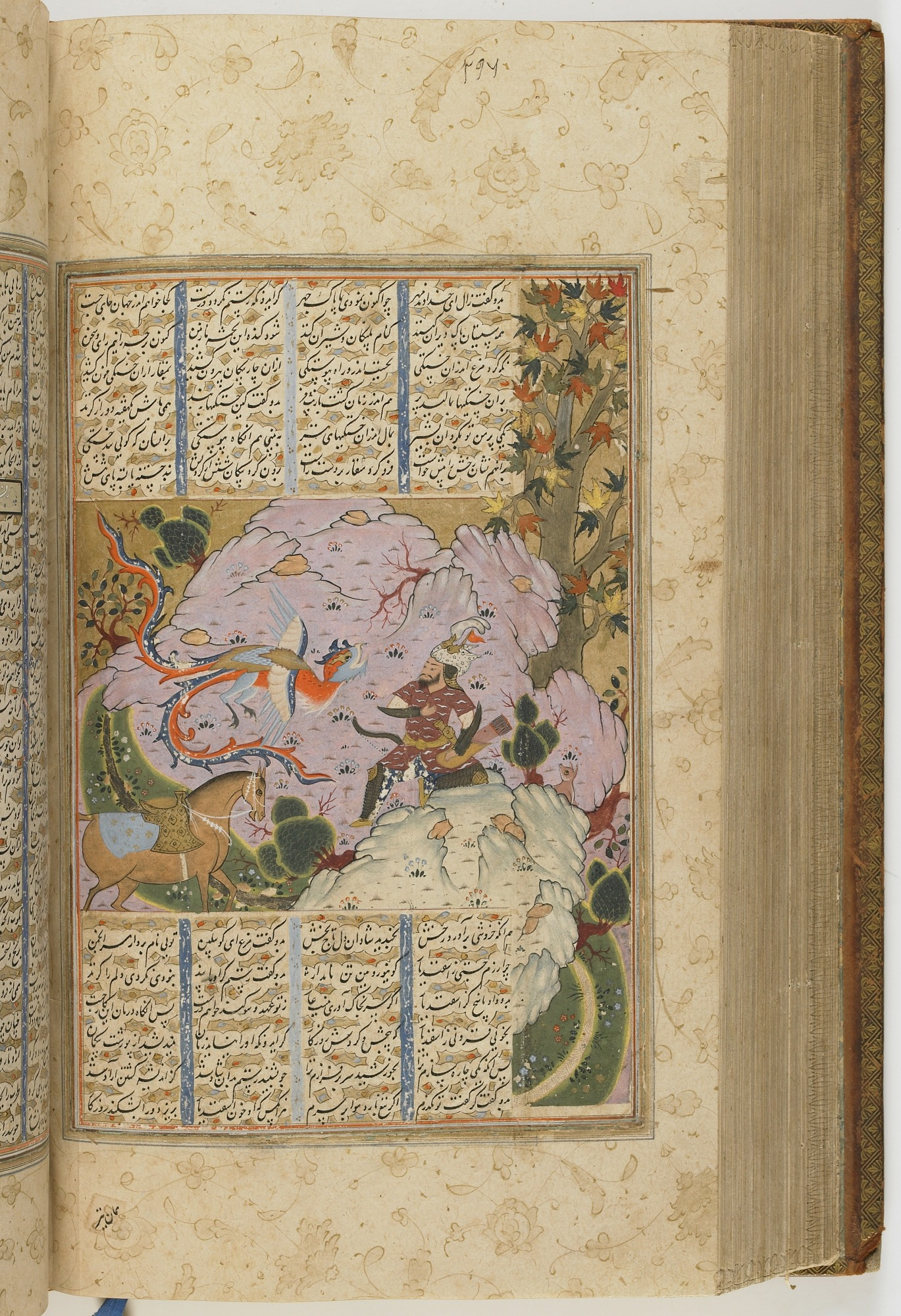 folio 297 verso: The Shahnama (Book of kings) by Firdausi (d. 1020)