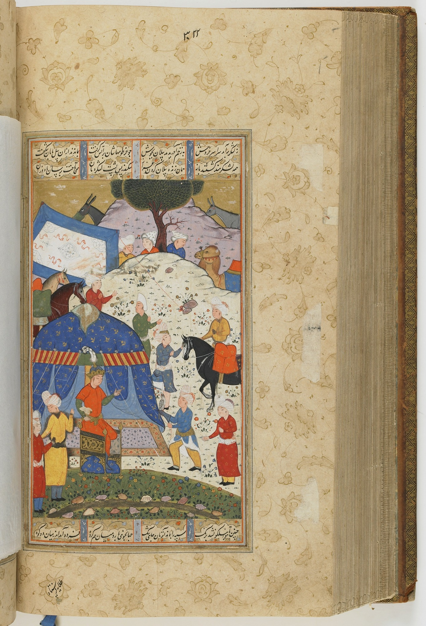 folio 323 verso: The Shahnama (Book of kings) by Firdausi (d. 1020)