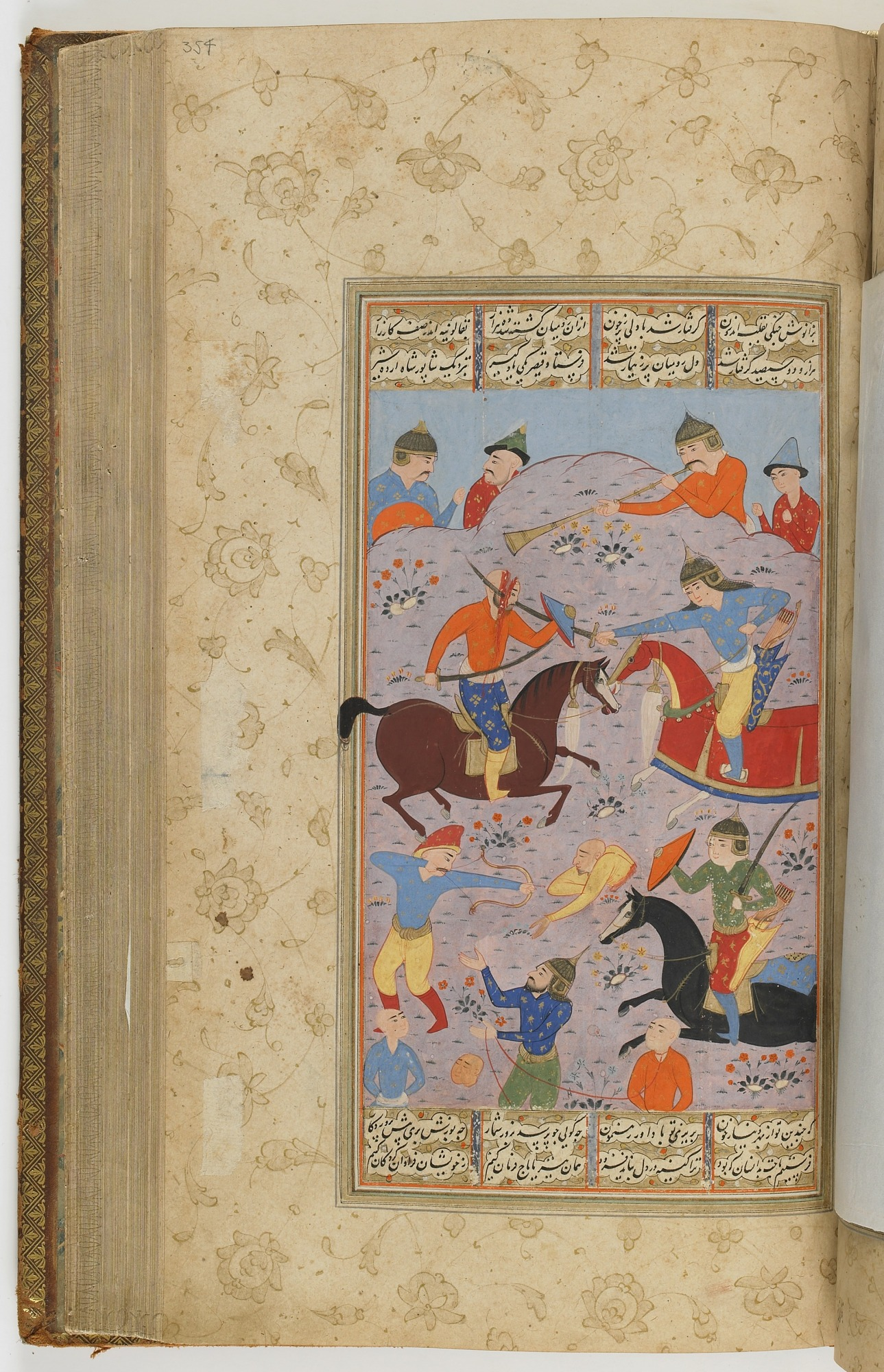 folio 354 recto: The Shahnama (Book of kings) by Firdausi (d. 1020)