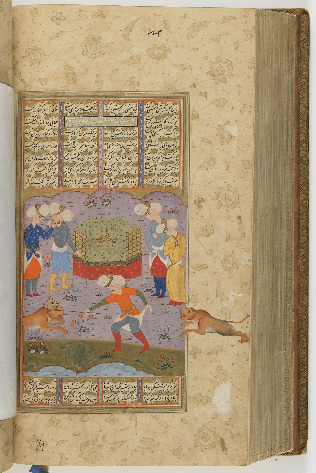 folio 373 verso: The Shahnama (Book of kings) by Firdausi (d. 1020)