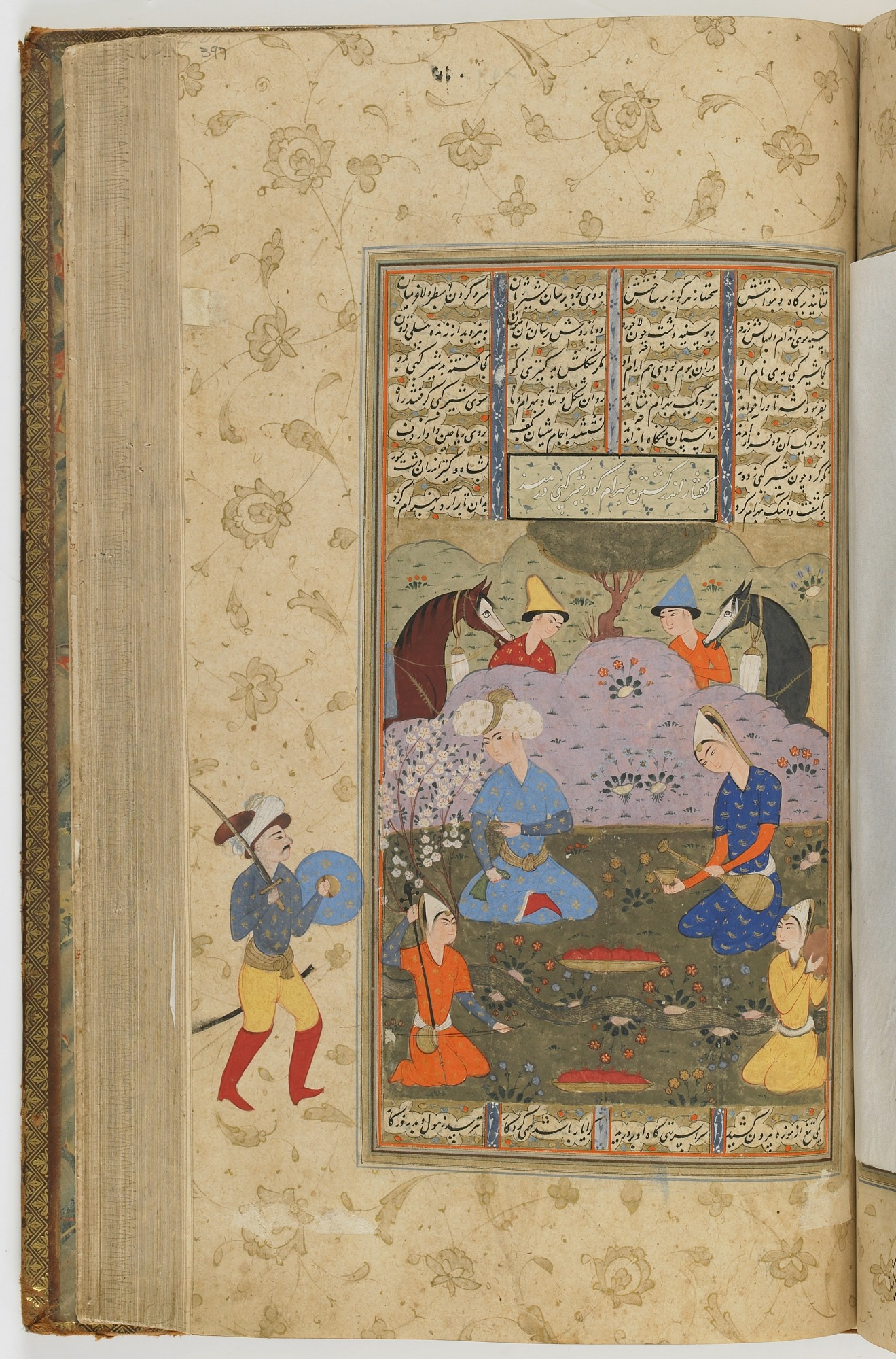 folio 397 recto: The Shahnama (Book of kings) by Firdausi (d. 1020)