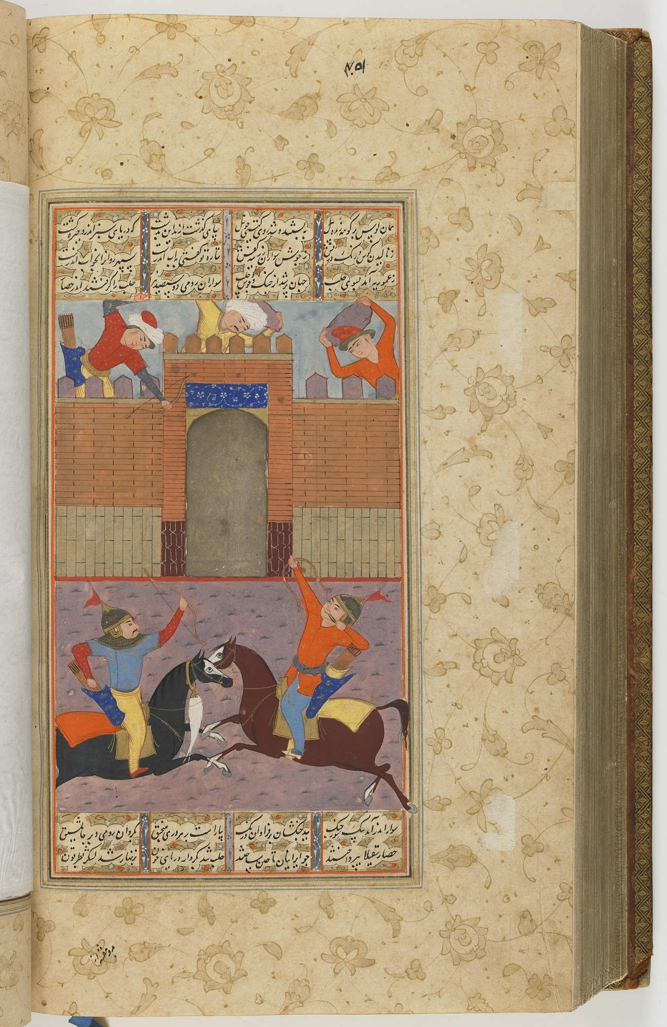 folio 452 verso: The Shahnama (Book of kings) by Firdausi (d. 1020)