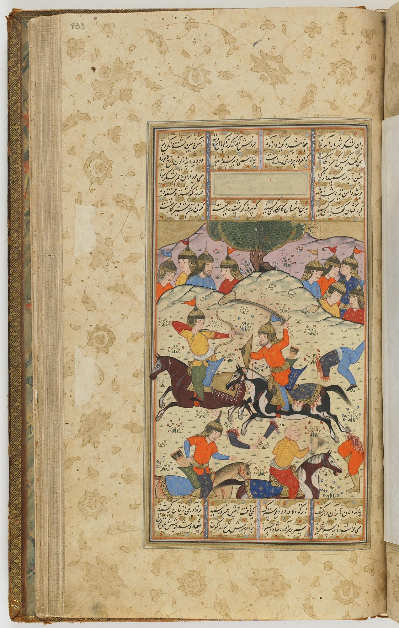 folio 483 recto: The Shahnama (Book of kings) by Firdausi (d. 1020)
