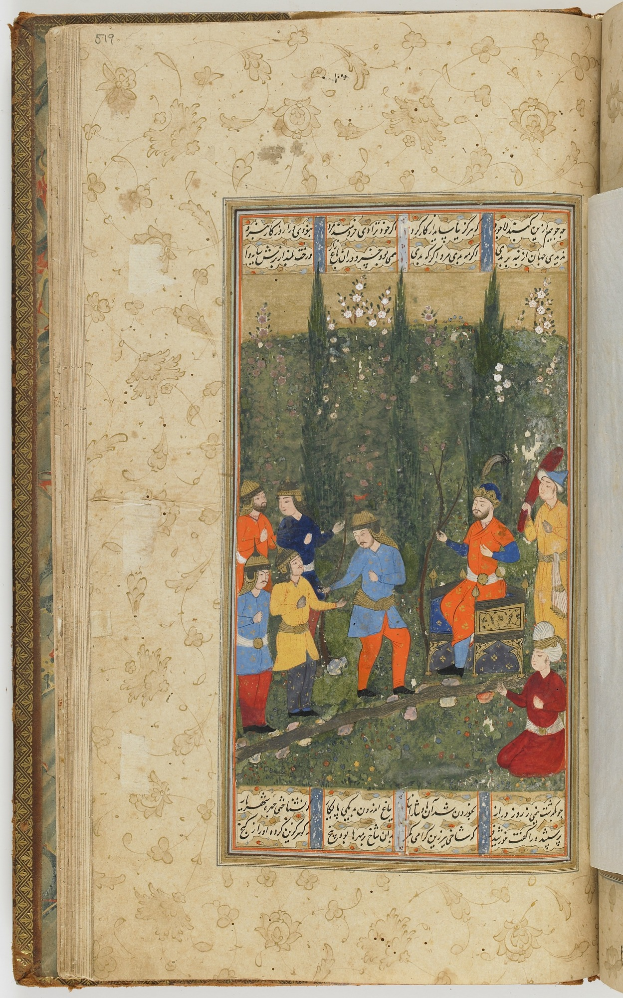 folio 519 recto: The Shahnama (Book of kings) by Firdausi (d. 1020)
