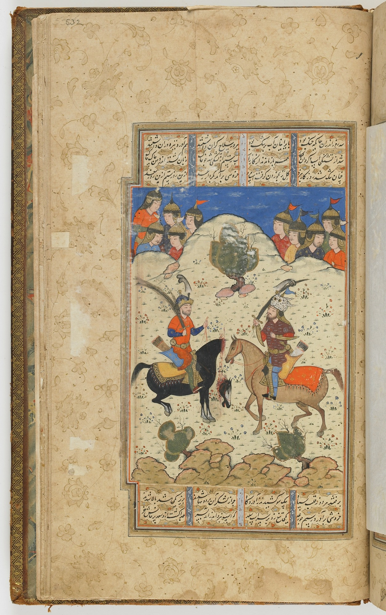 folio 532 recto: The Shahnama (Book of kings) by Firdausi (d. 1020)