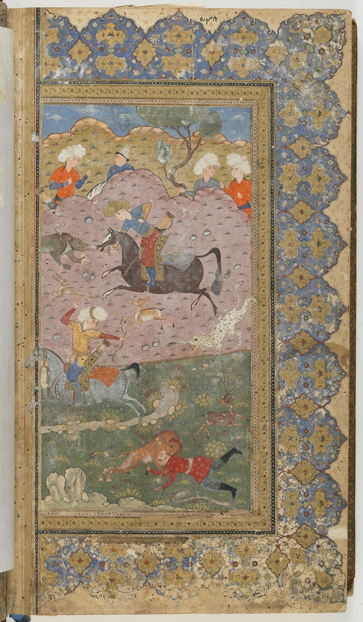 folio 539 verso: The Shahnama (Book of kings) by Firdausi (d. 1020)