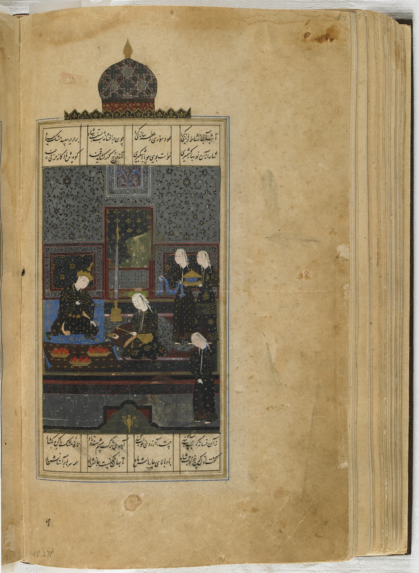 Folio from a Khamsa (Quintet) by Nizami (d.1209); verso: illustration: Bahram Gur and the Indian princess in the black pavilion; recto: text