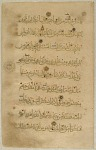 Folio from a Qur