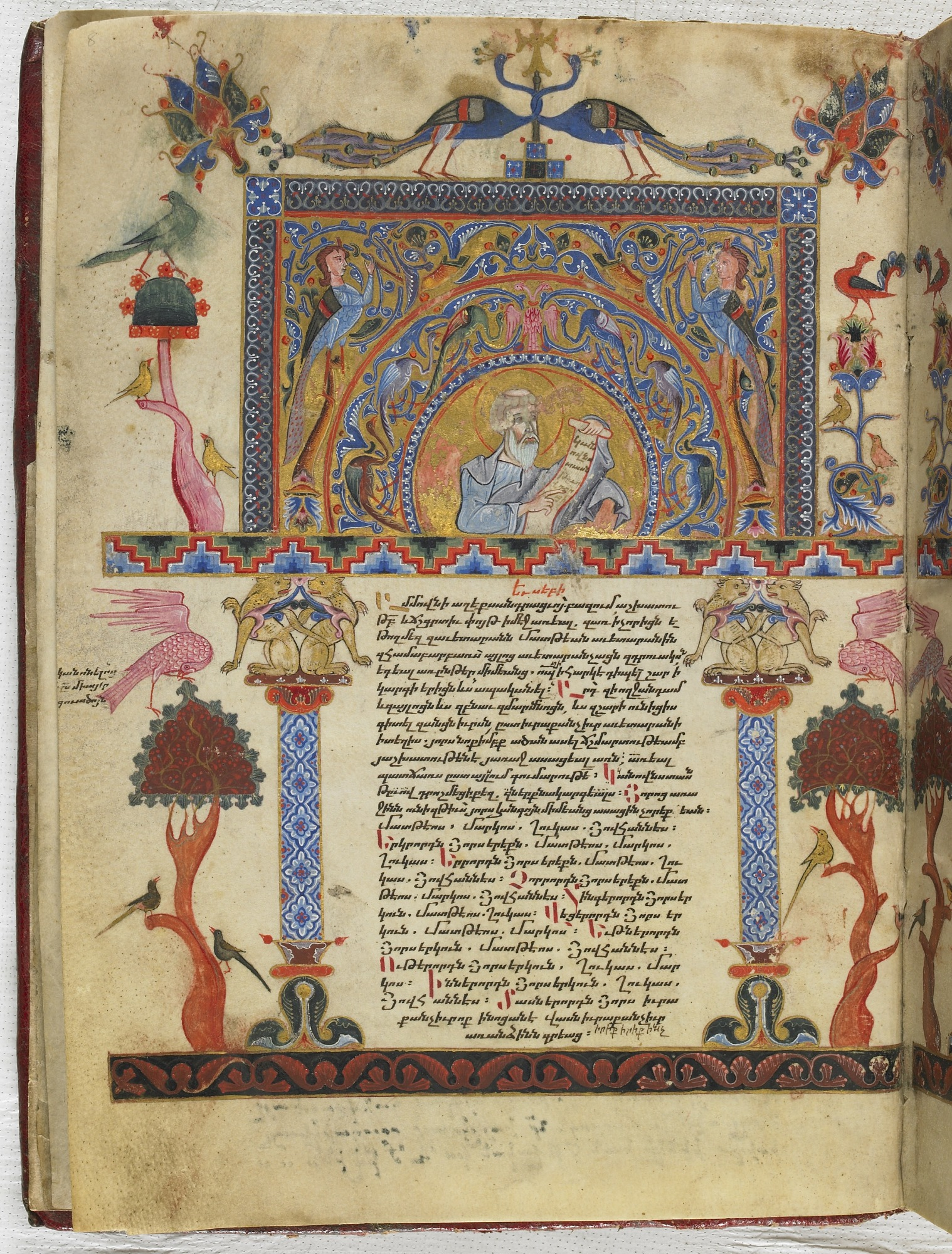 folio 8: The Gospel according to the Four Evangelists
