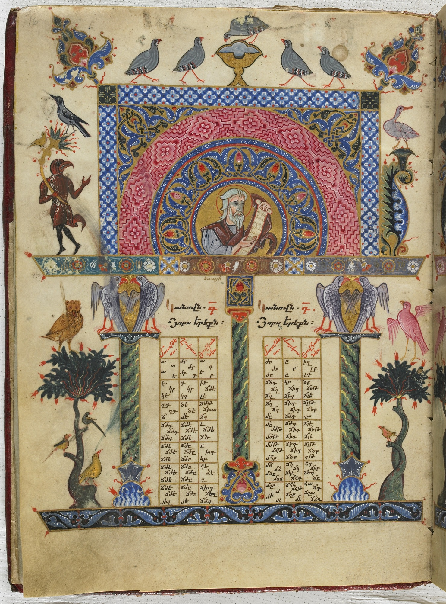 folio 16: The Gospel according to the Four Evangelists