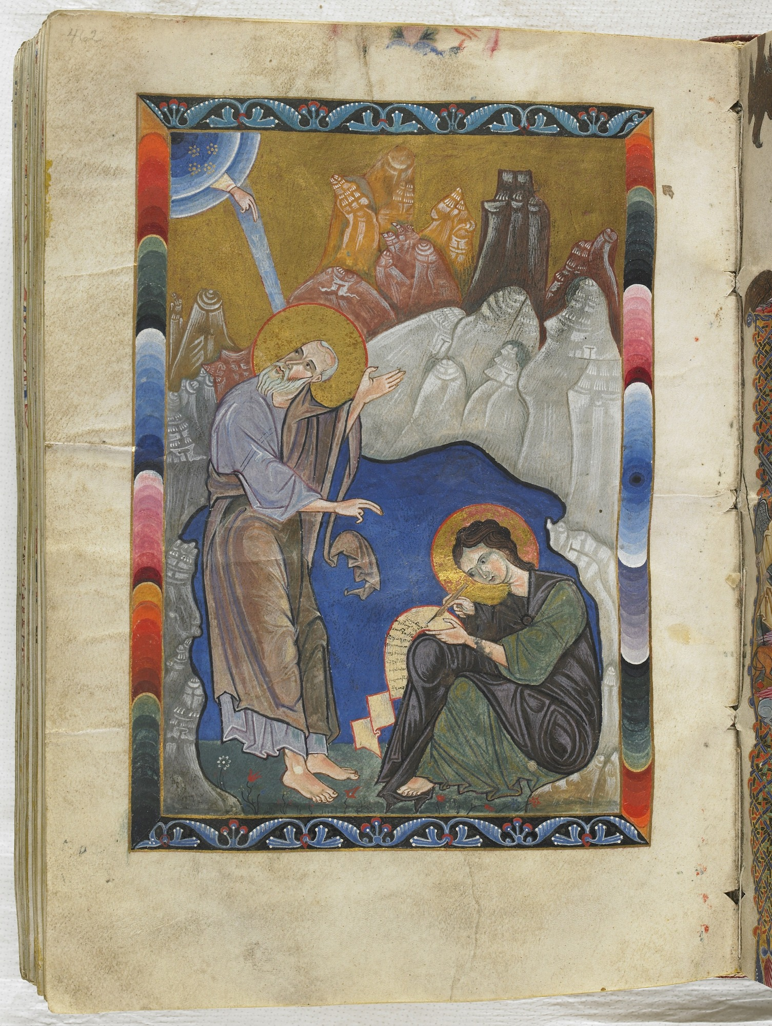 folio 462: The Gospel according to the Four Evangelists