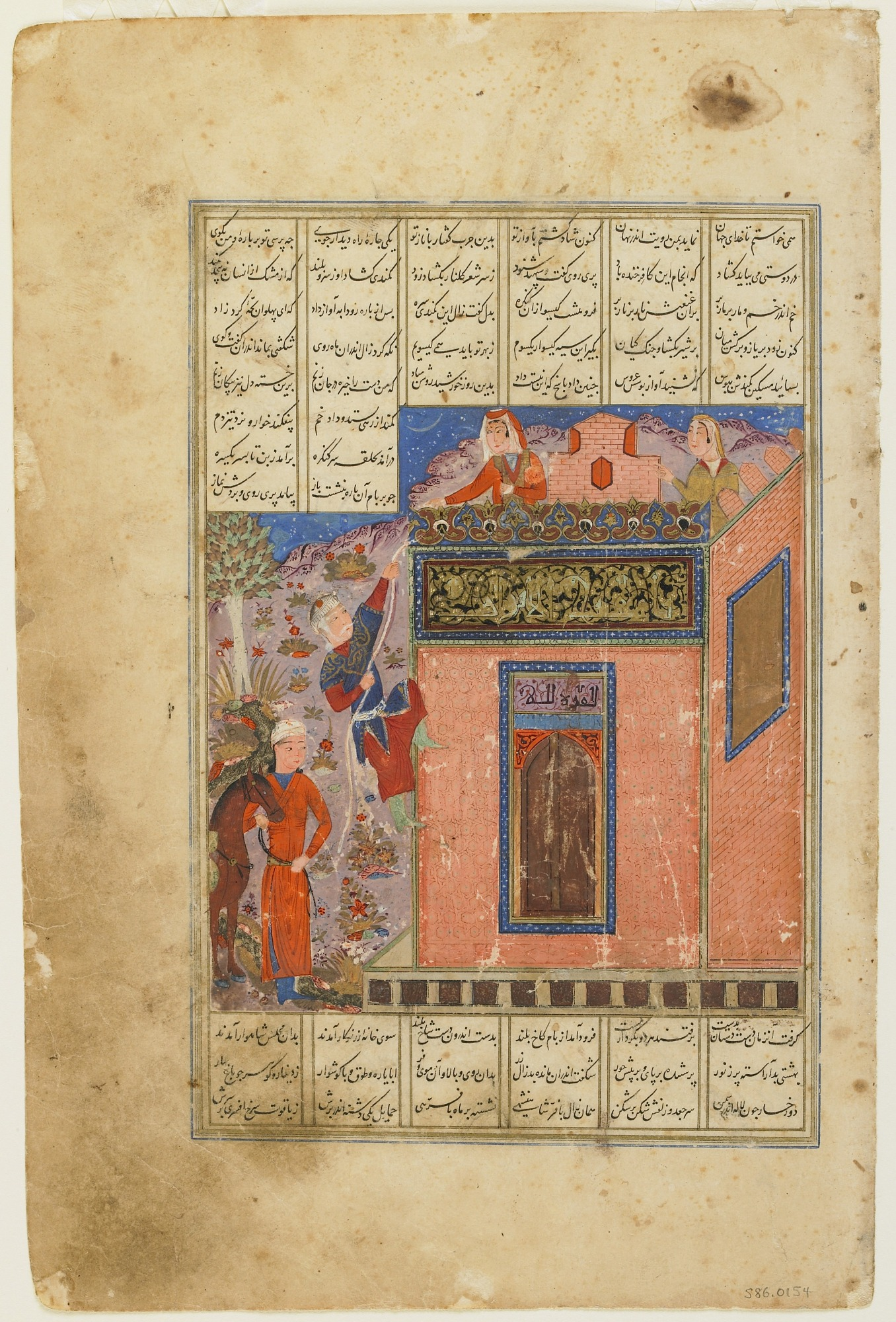 recto: Folio from a Shahnama (Book of kings) by Firdawsi (d.1020); recto: Zal climbs to reach Rudaba; verso: text: Zal consults with the priests about Rudaba