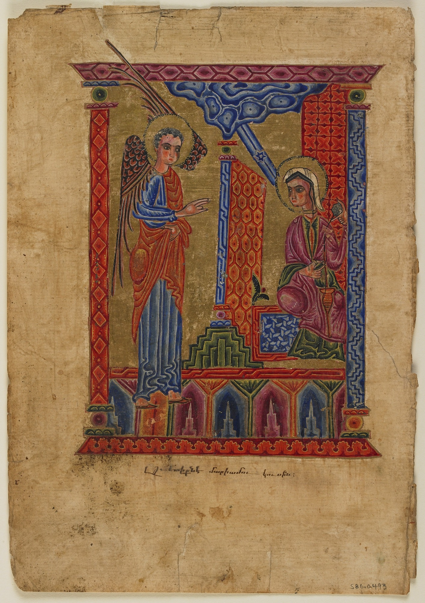 Folio from an Armenian Manuscript: The Annunciation