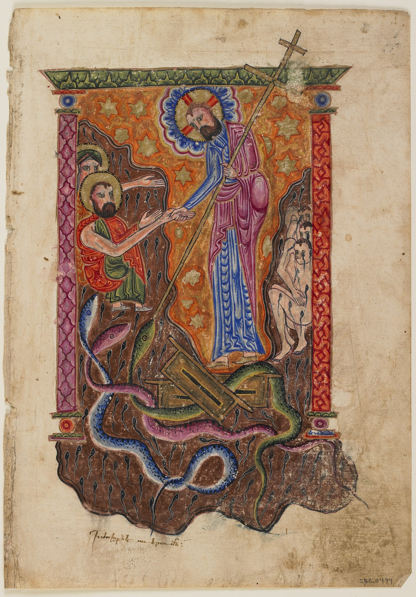 Folio from an Armenian Manuscript: Jesus Descends to Hell