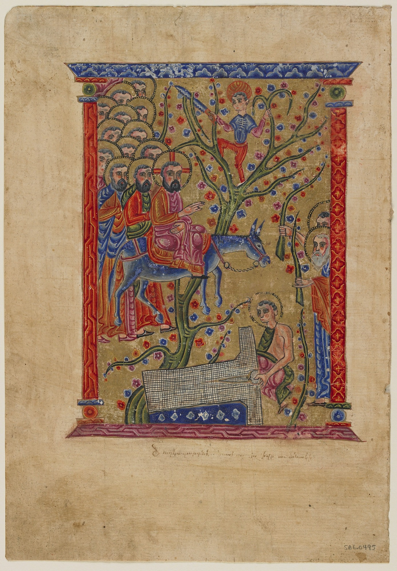 Folio from an Armenian Manuscript: The Entry into Jerusalem