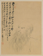 : Self-portrait presented to Wang Jiyuan