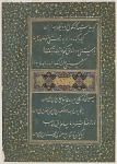 Folio from Divan (collected poems) of Sultan Husayn Mirza (d.1506); calligraphy