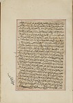 Kitab al-milal wa al-nihal (Book of religious and philosophical sects) by Abu al- Fath Muhammad ibn