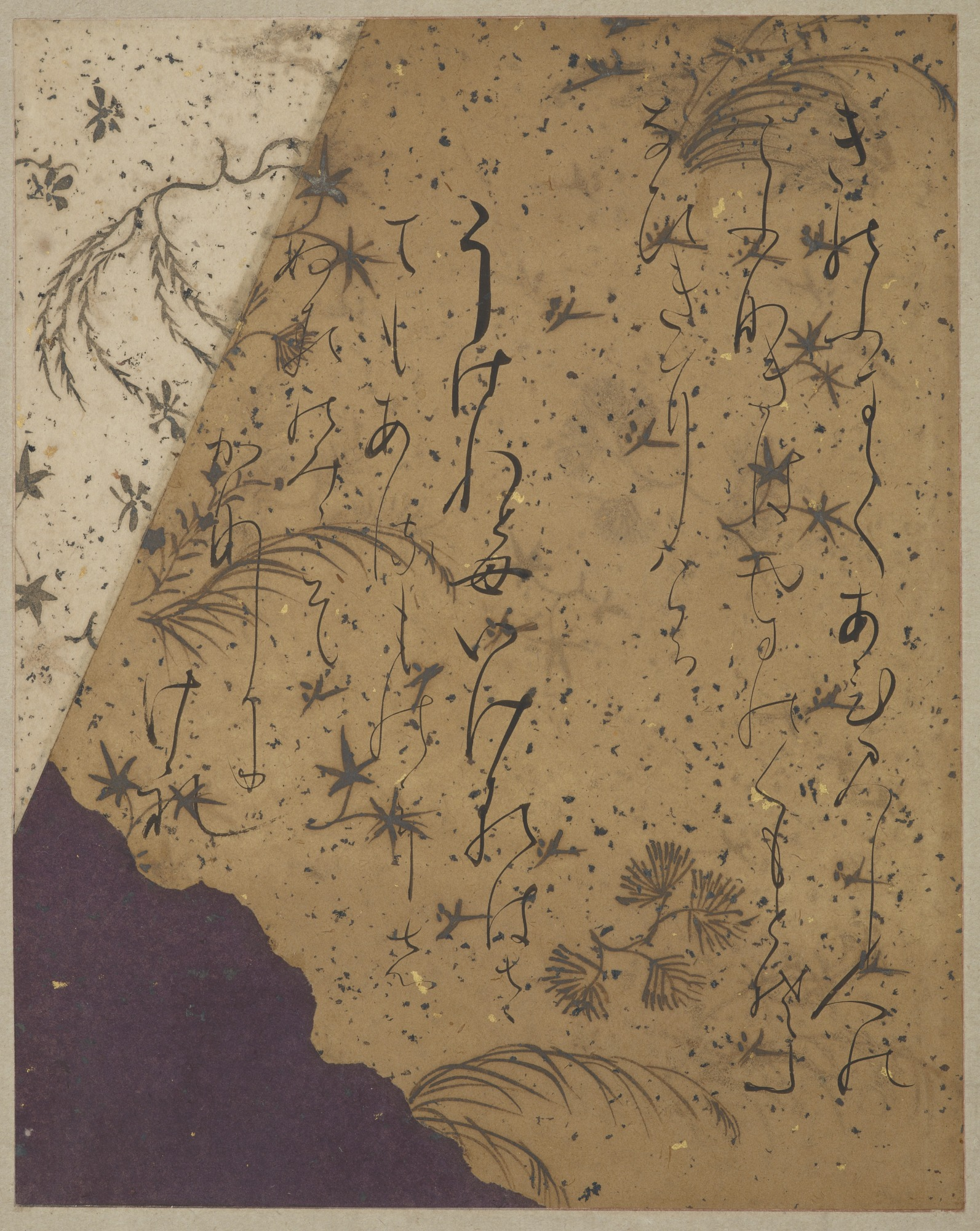 detail: Page from the Ishiyama-gire (dispersed volumes of the Anthology of the Thirty-Six Poets) Poet: Ki no Tsurayuki