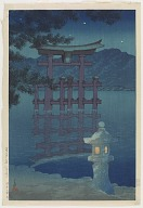 Starry moonlit night (Miyajima), from the series Souvenirs of travels, third collection