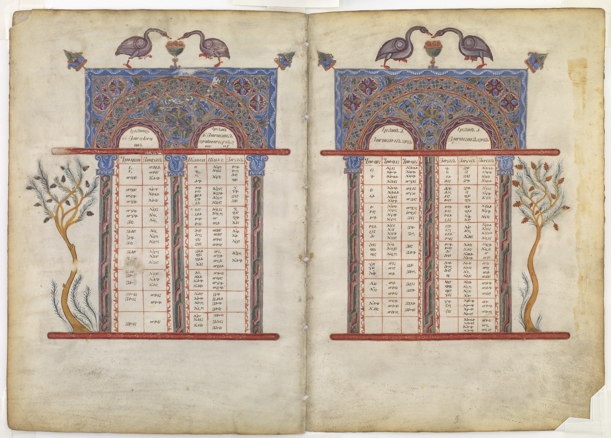 folios 8-9: Copy of The Gospel according to the four Evangelists
