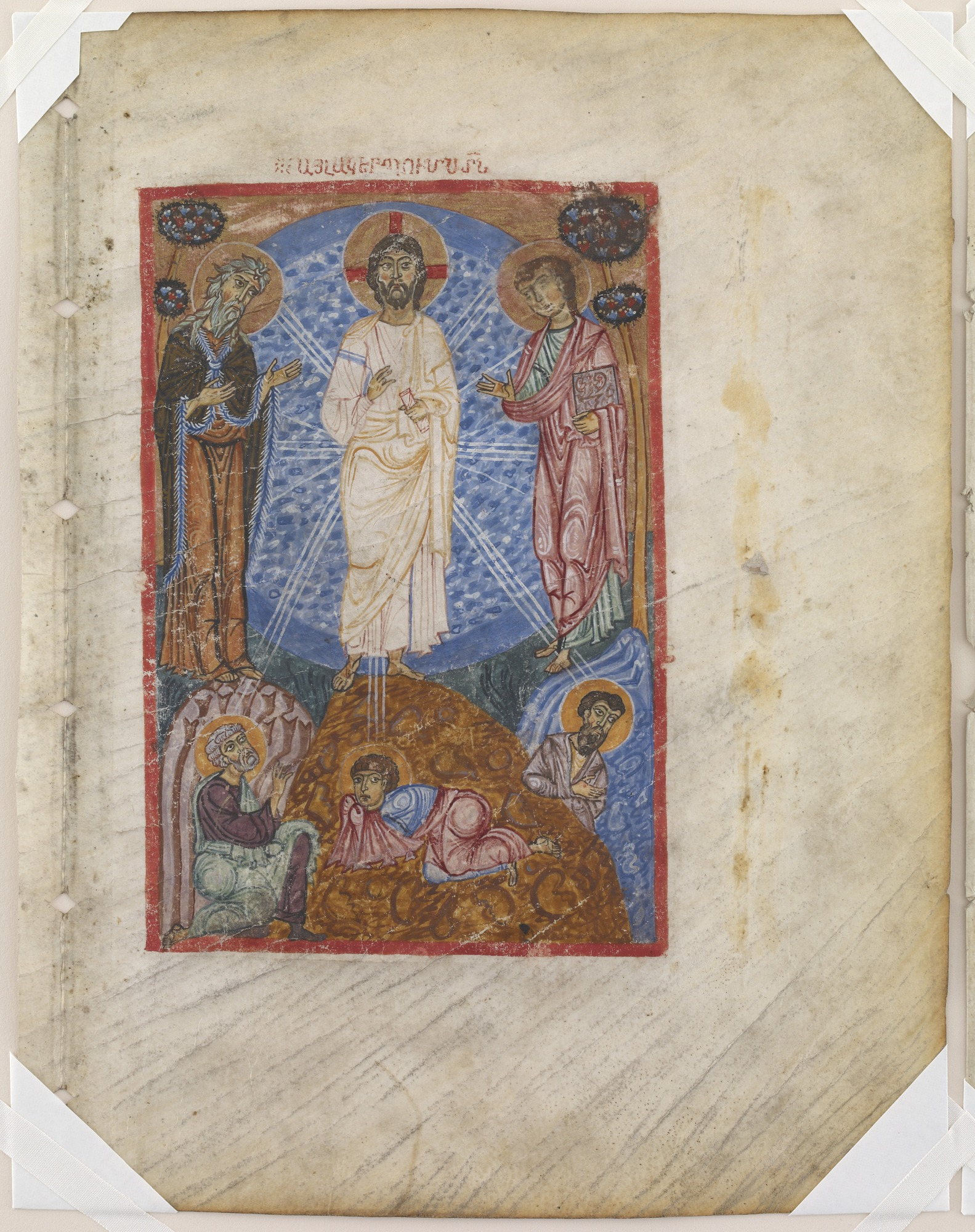 folio 100: Copy of The Gospel according to the four Evangelists
