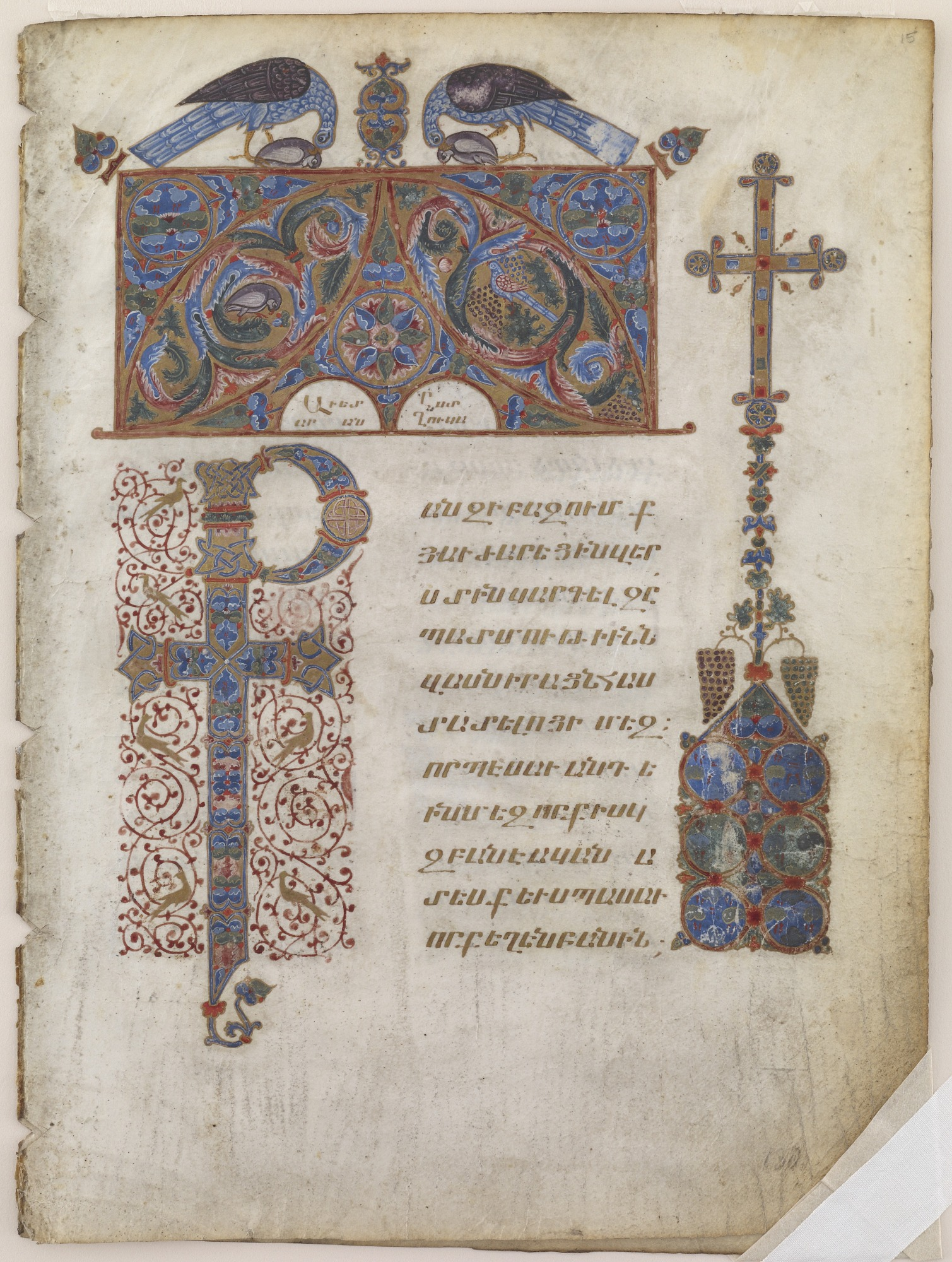 folio 130: Copy of The Gospel according to the four Evangelists