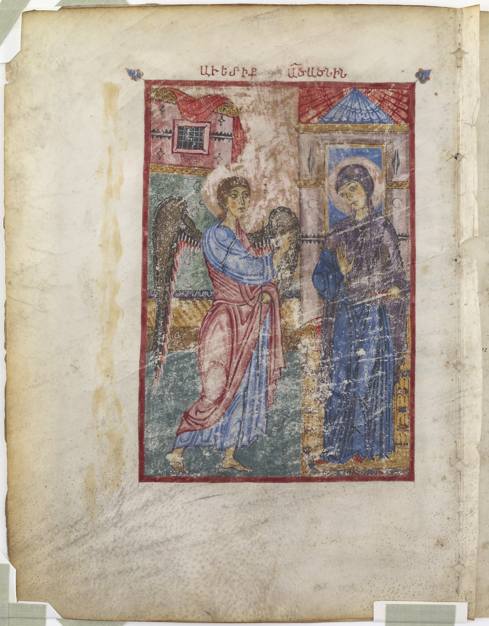 folio 132: Copy of The Gospel according to the four Evangelists