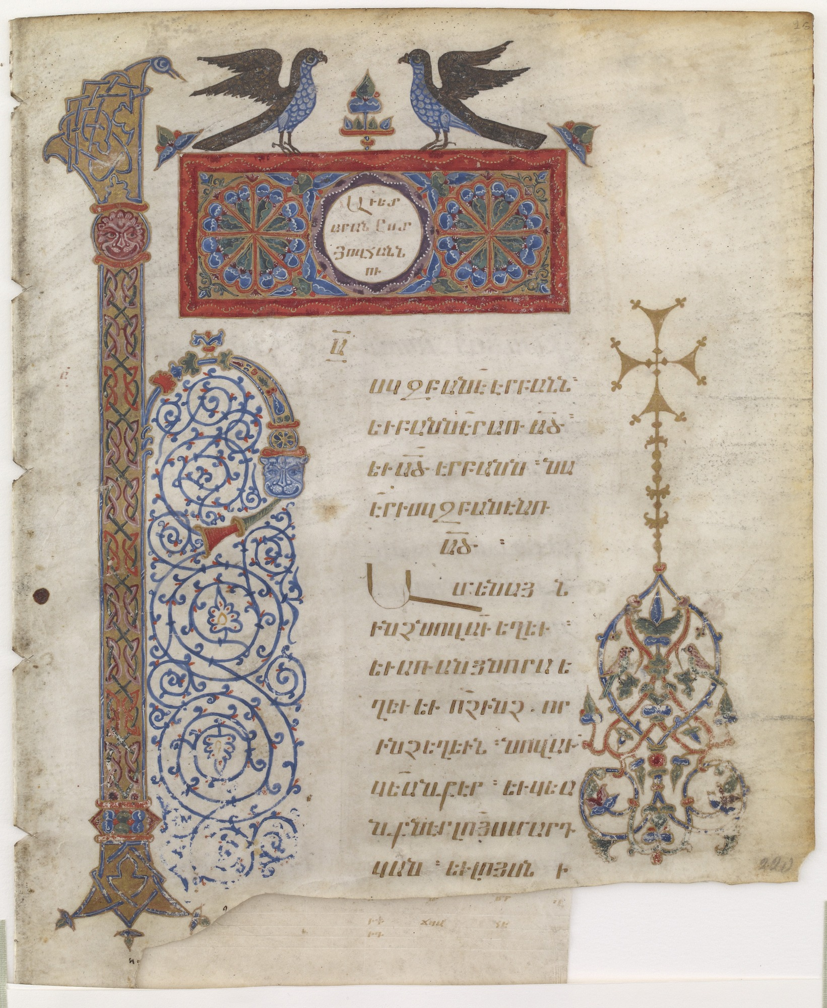 folio 220: Copy of The Gospel according to the four Evangelists