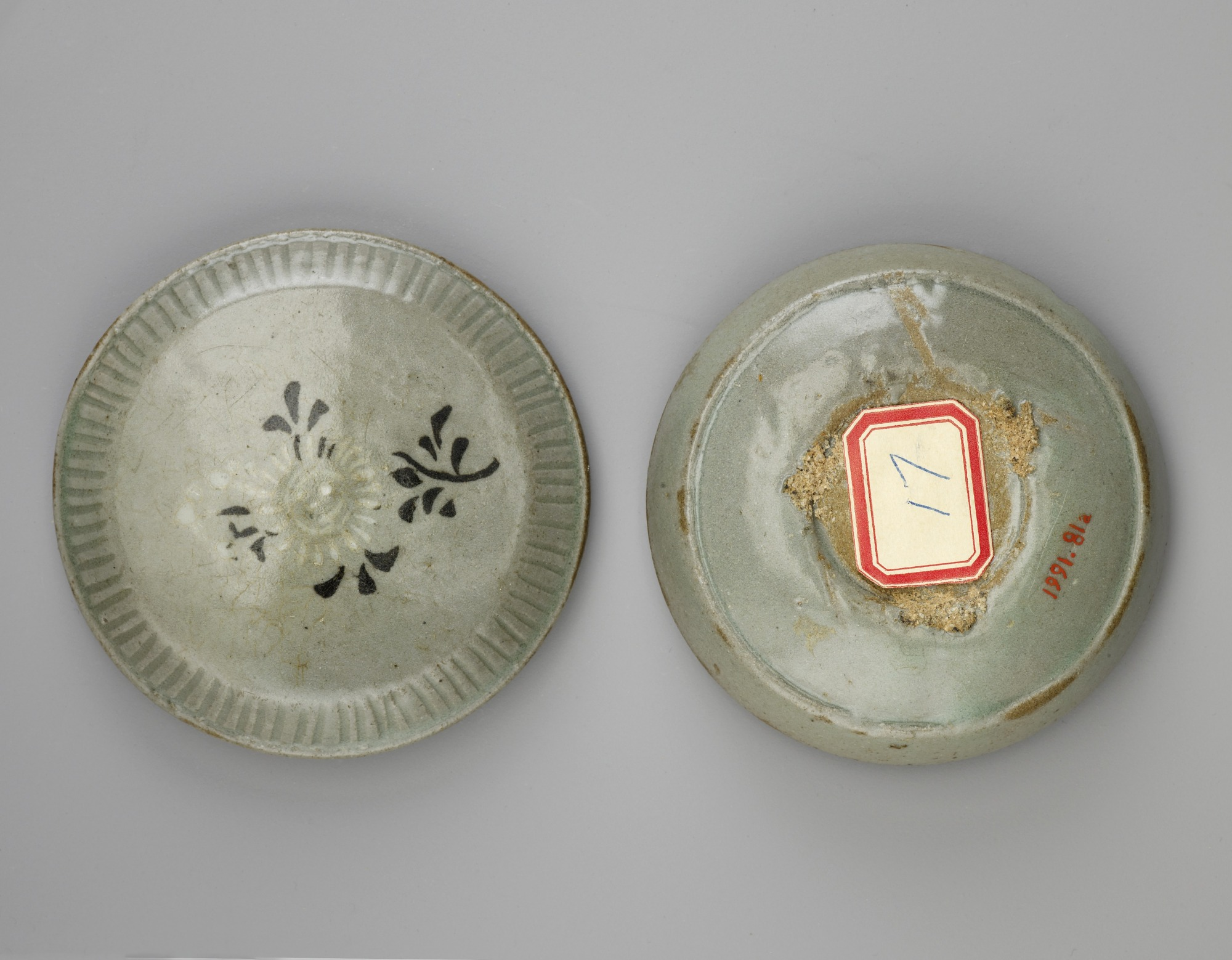 lid and base