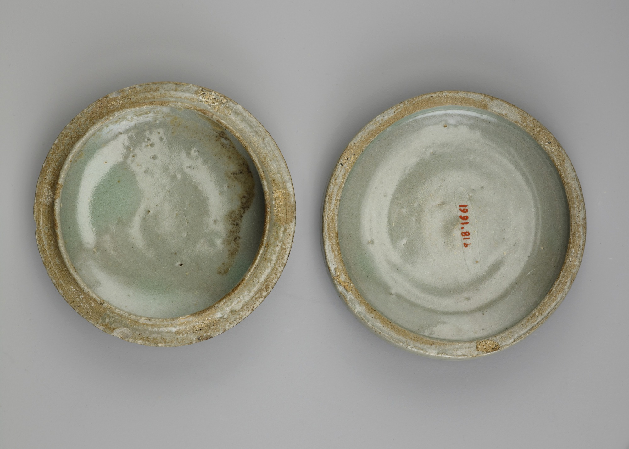 inside lid and interior