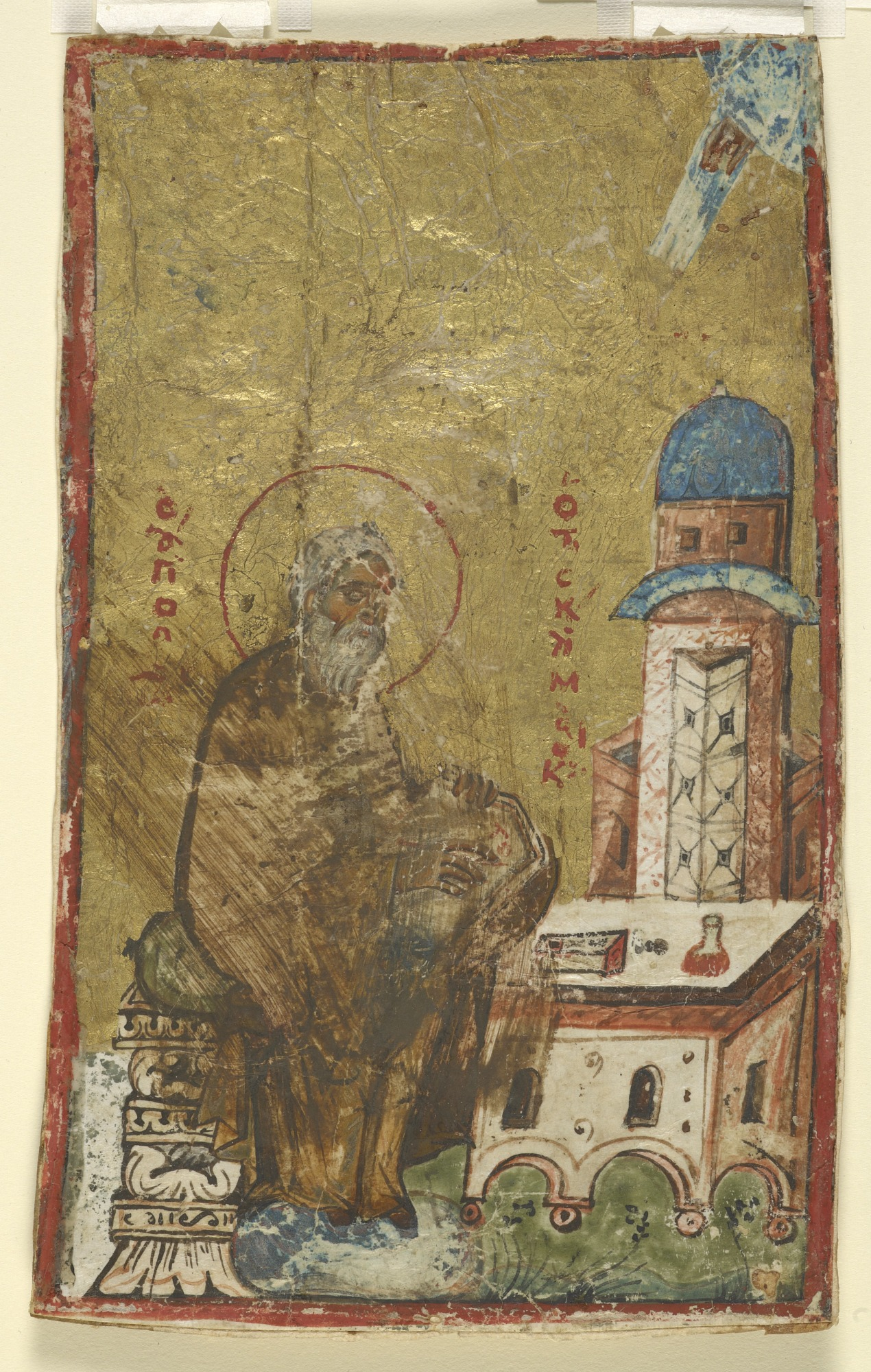 : St. John of the Ladder (Climacus): illustration from a Klimax manuscript