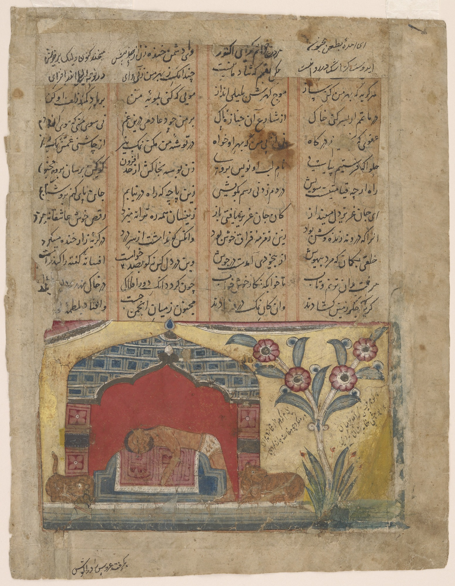 recto: Majnun throwing himself onto Layla's grave, folio from a Khamsa (Quintet) of Amir Khusraw Dihlavi