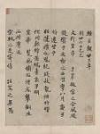 """Tracing copy of the """"Elegy for Emperor Taizong of the Tang dynasty"""""""
