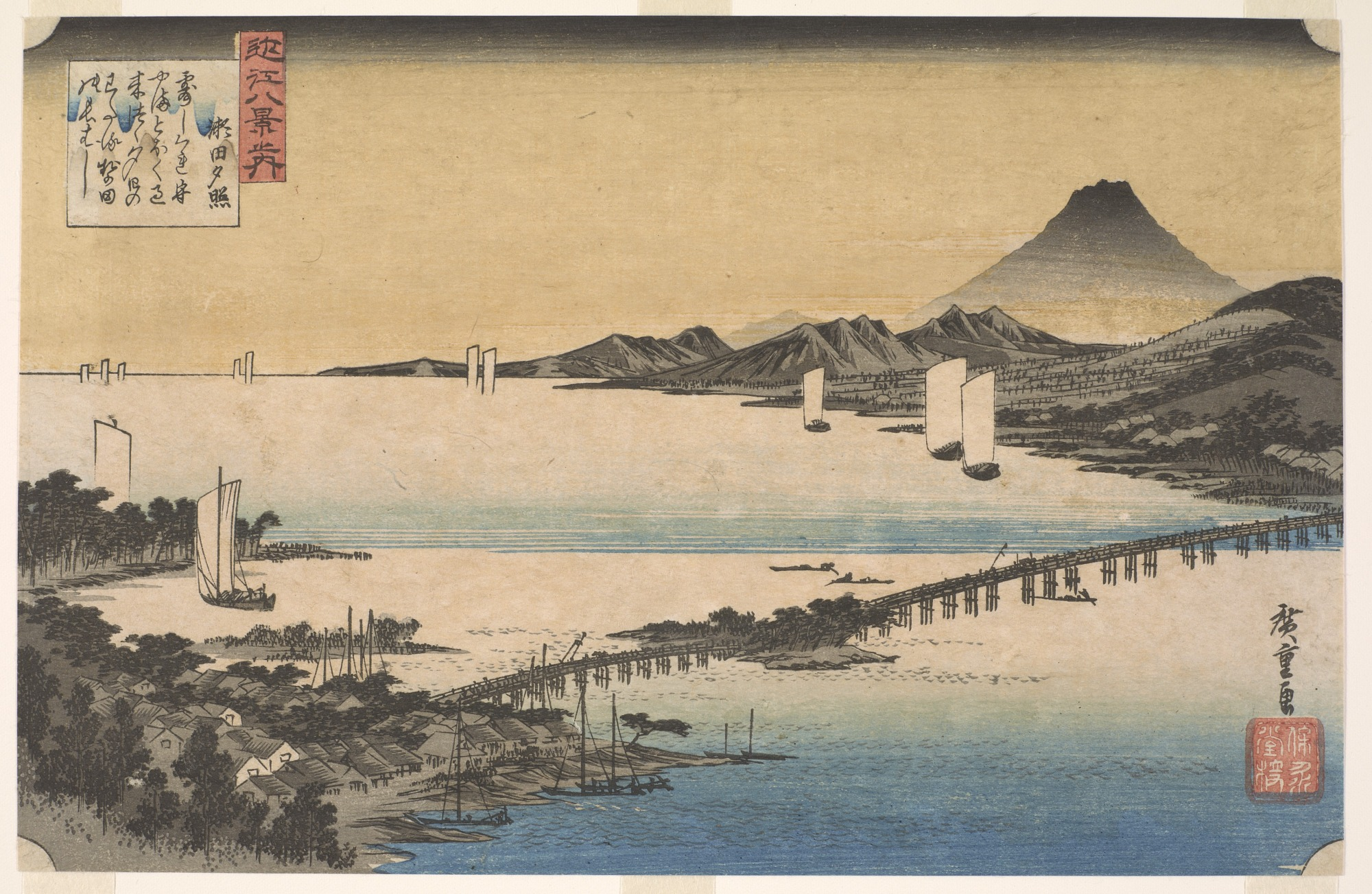 Evening Glow at Seta, from the series Eight Views of Omi Province
