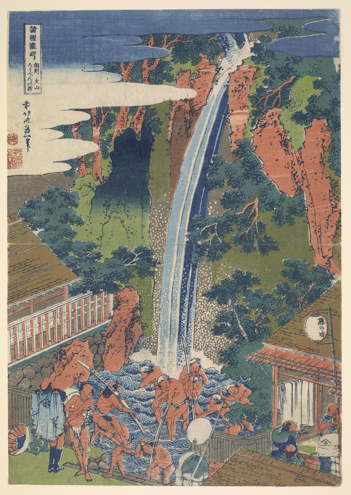 """Roben Waterfall in the Soshu Mountains, from the series """"Famous Waterfalls in Various Provinces"""""""