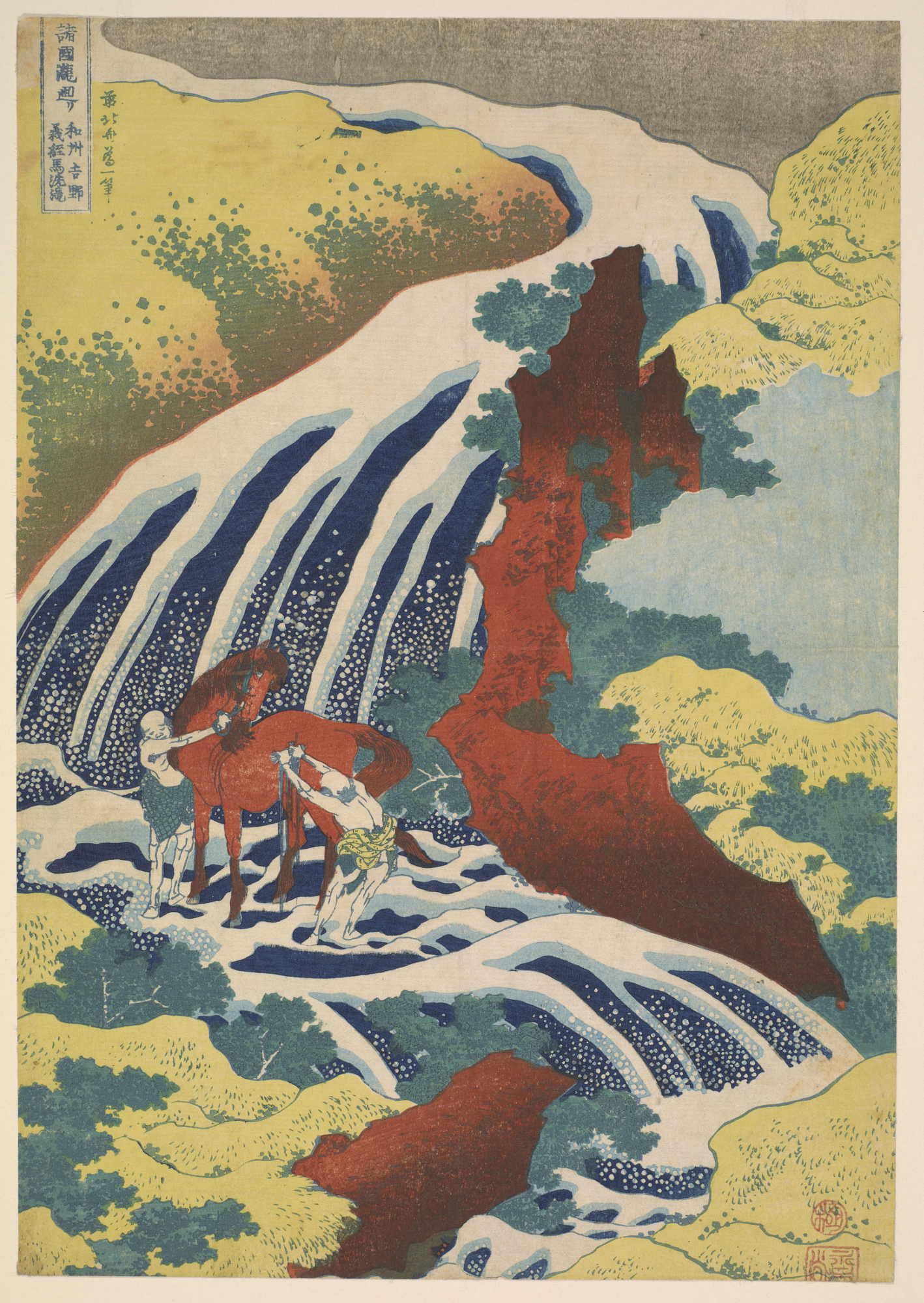 """Yoshitsune Falls, from the series """"Famous Waterfalls in Various Provinces"""""""