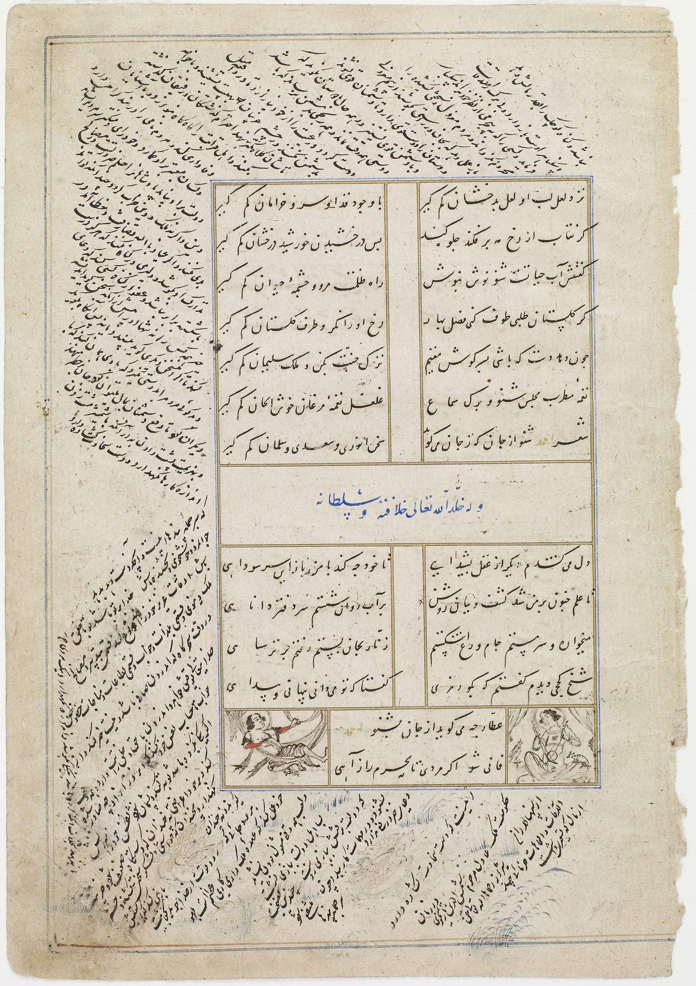 Folio from a Divan (Collected poems) by Sultan Ahmad Jalayir (d.1410); recto:text; verso: text