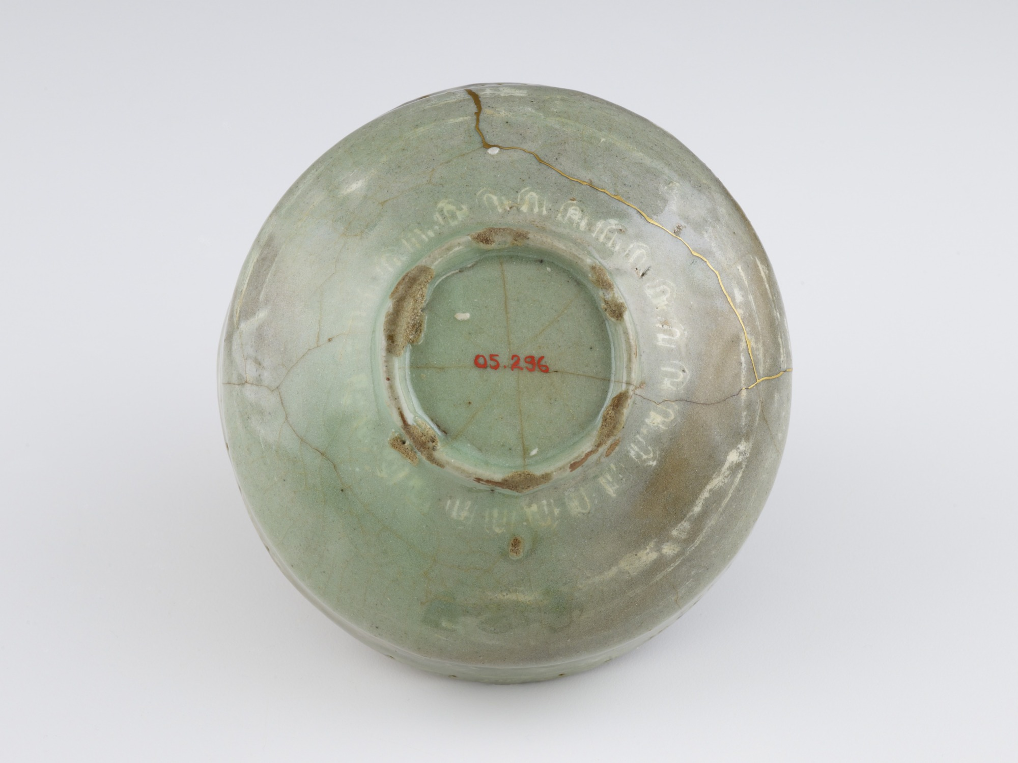 Tea bowl in style of Goryeo celadon