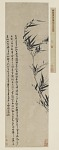 Bamboo in the Wind, after Su Shi