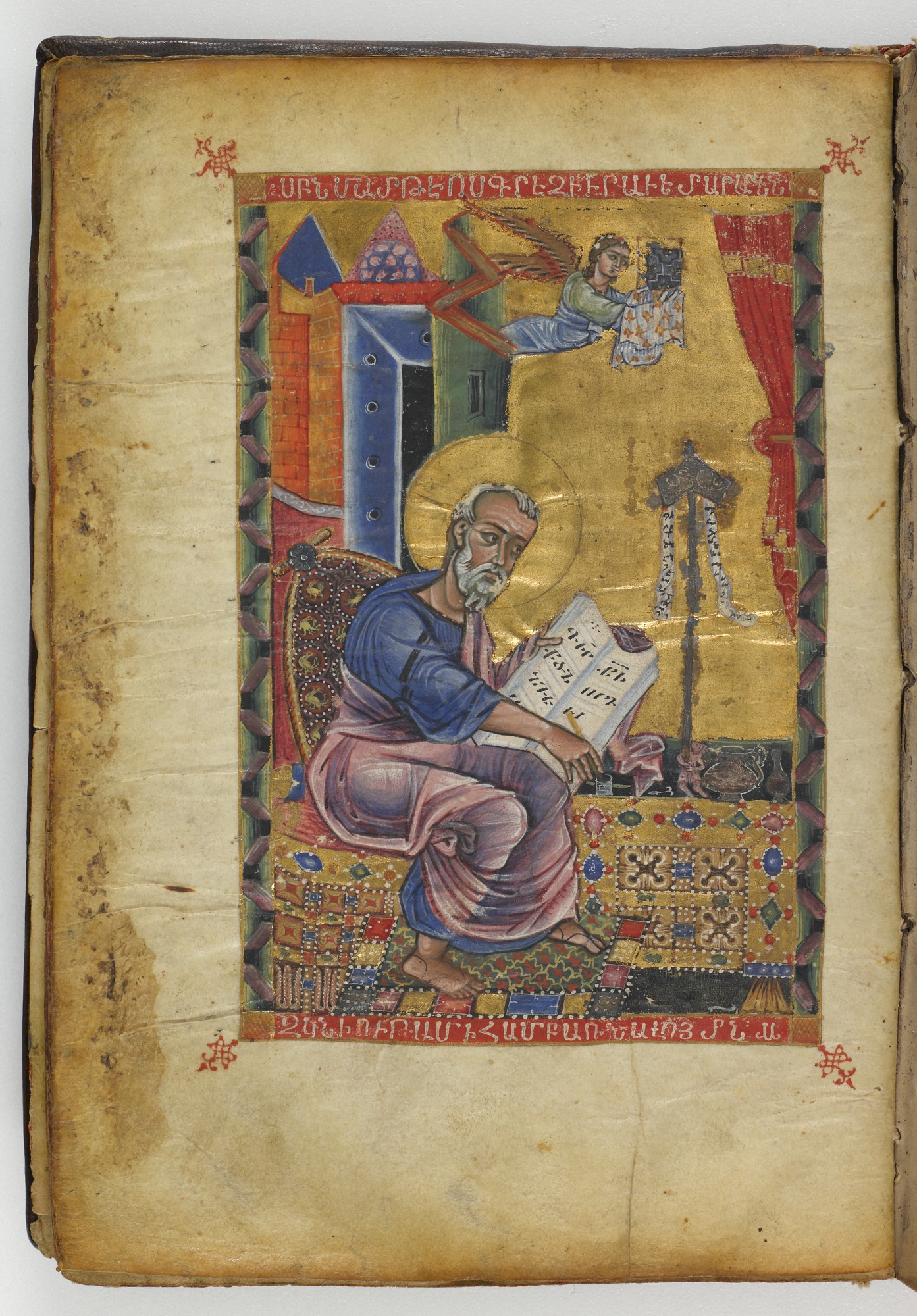 folio 14 verso: Portrait of Mark in a Gospel According to the Four Evangelists