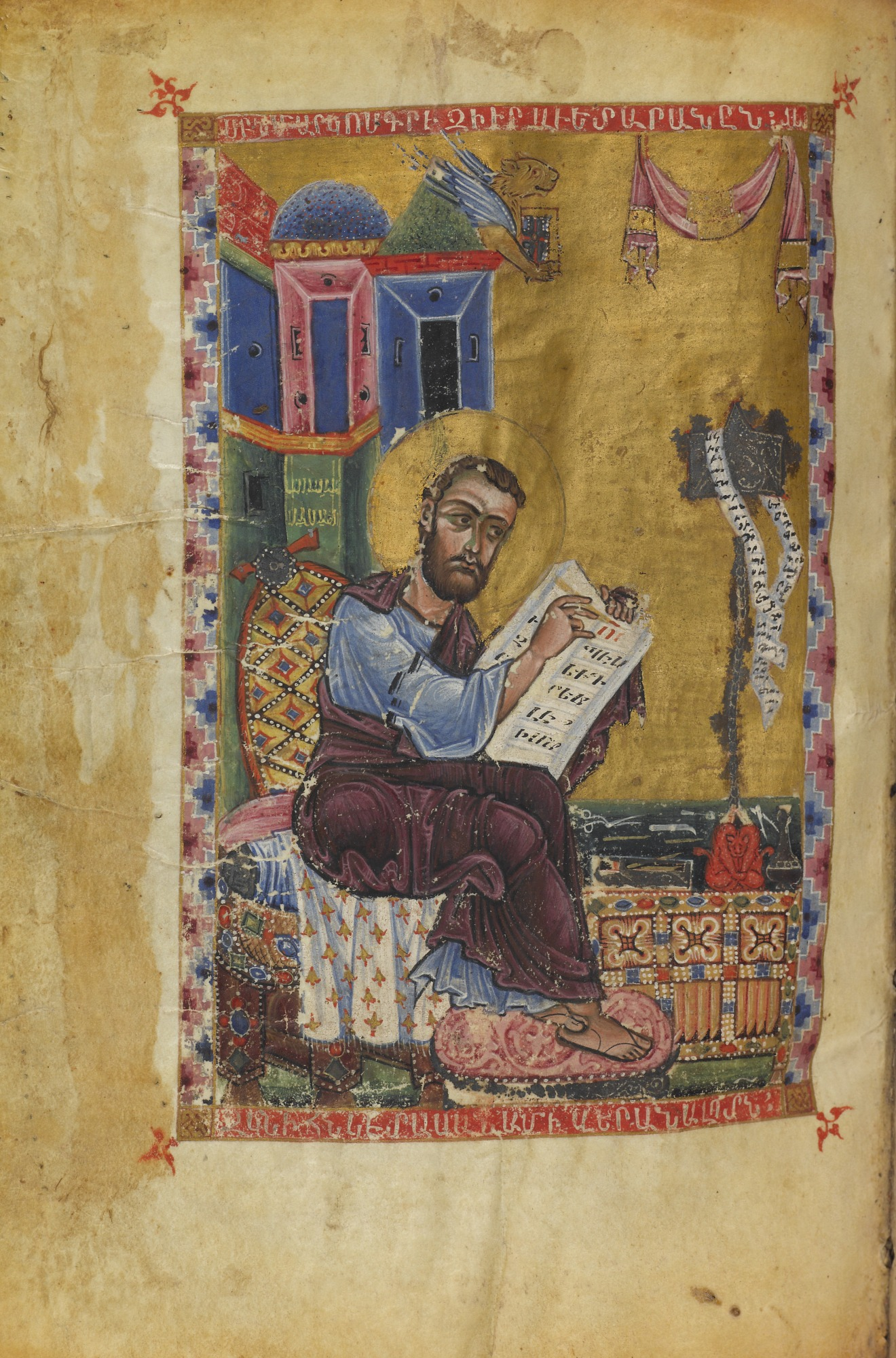 folio 92 verso: Portrait of Mark in a Gospel According to the Four Evangelists