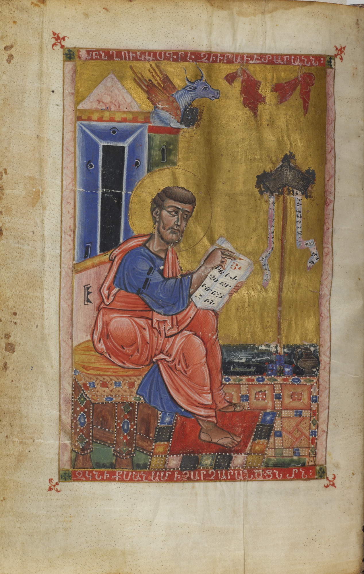 folio 91 verso: Portrait of Mark in a Gospel According to the Four Evangelists