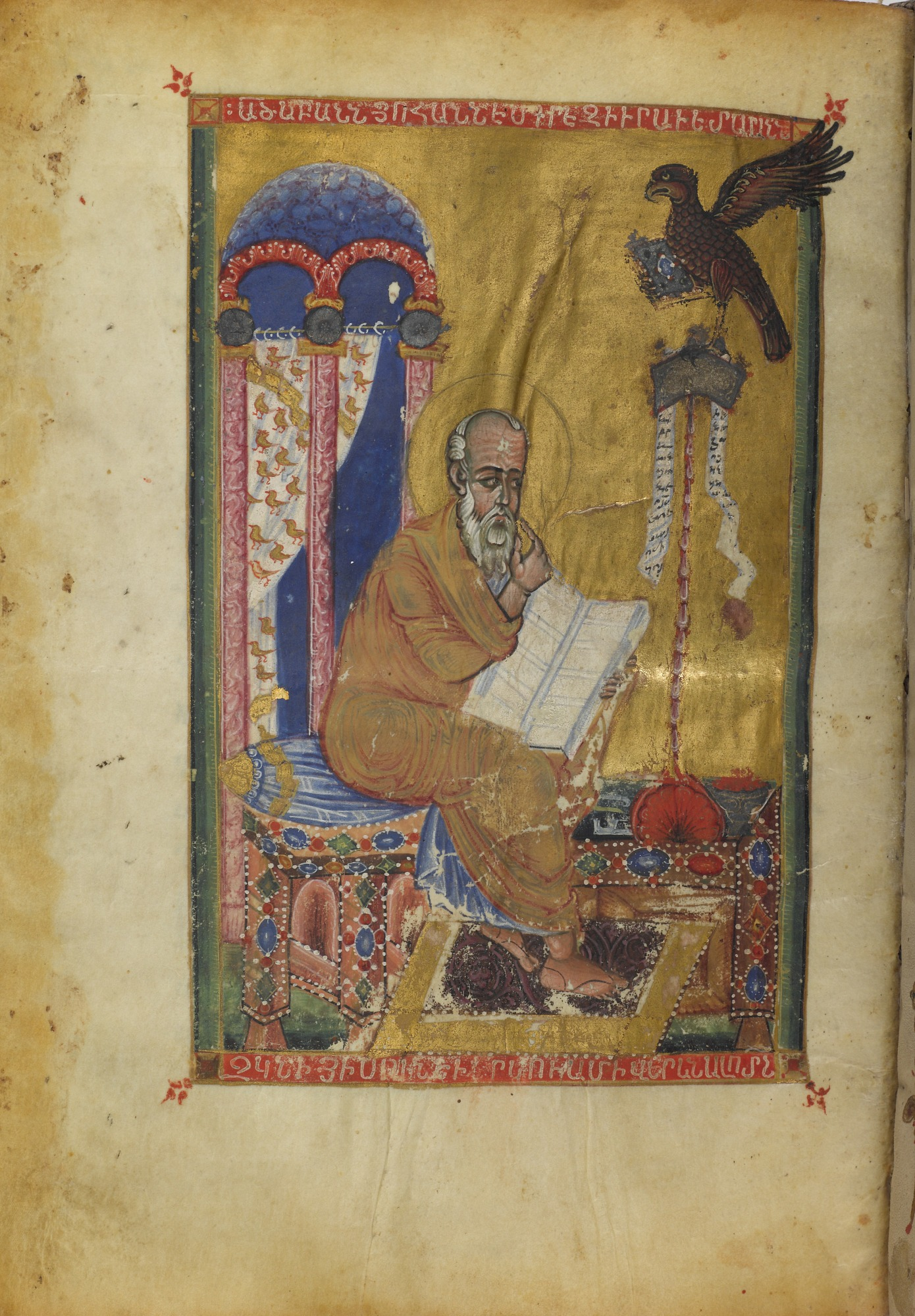 folio 224 verso: Portrait of Mark in a Gospel According to the Four Evangelists