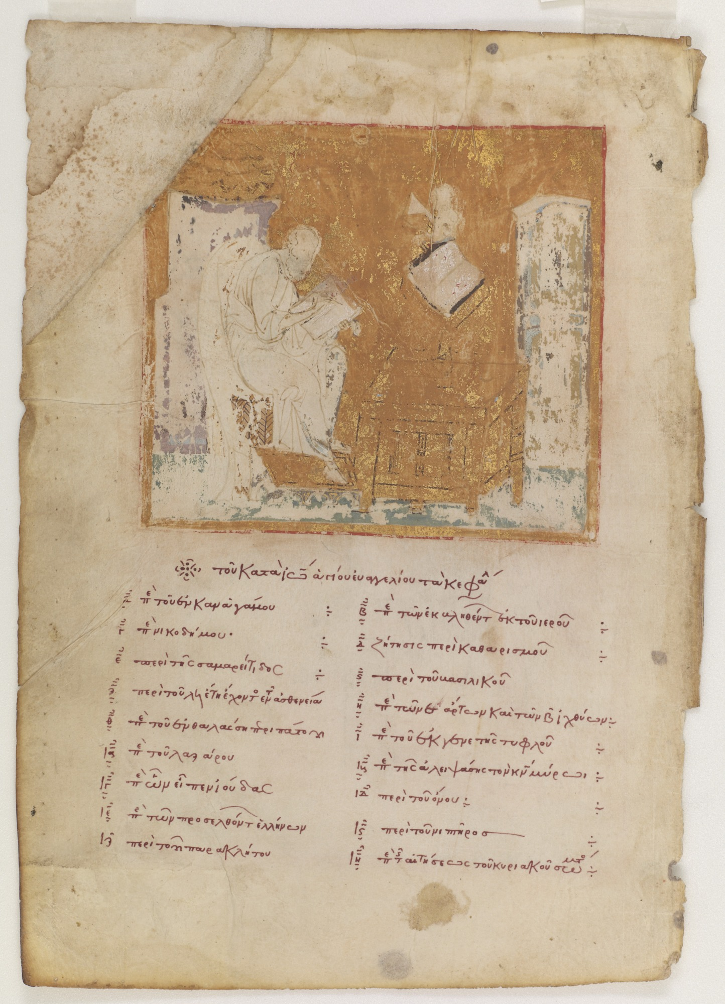 Folio from a manuscript of the Gospels; recto: The descent from the Cross; verso: Portrait of St. John