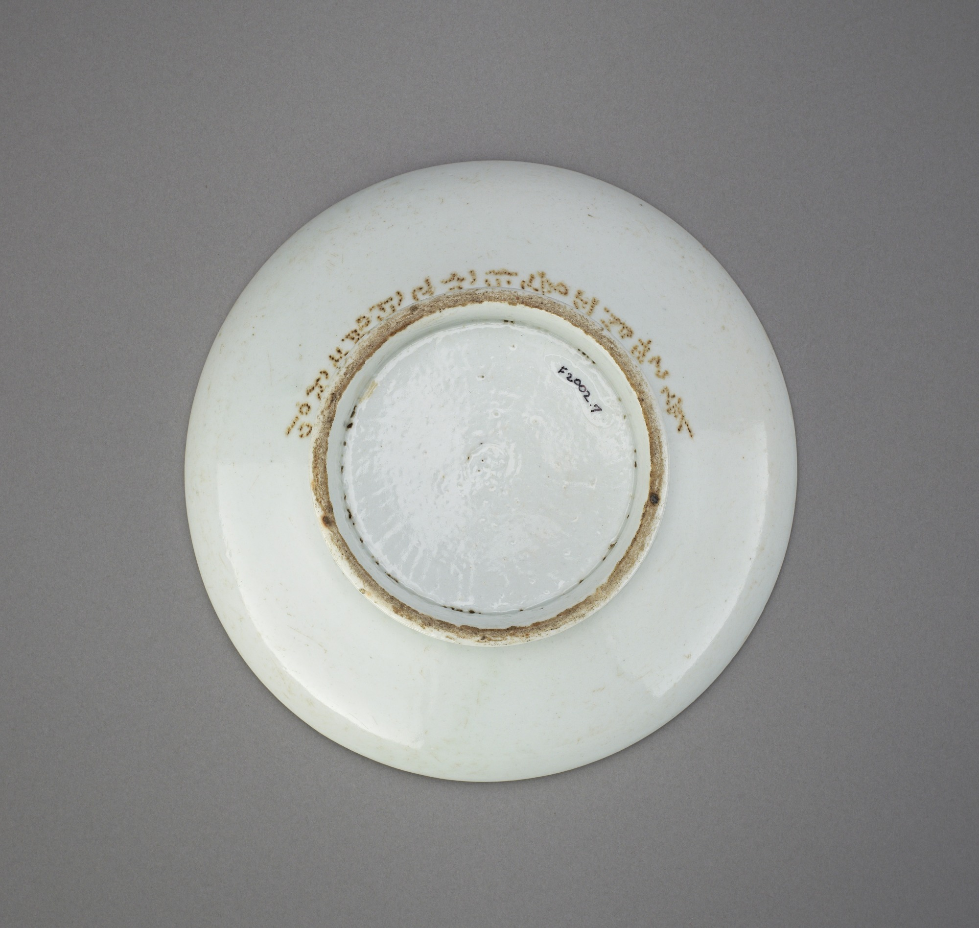 base: Dish with inventory inscription dated 1832