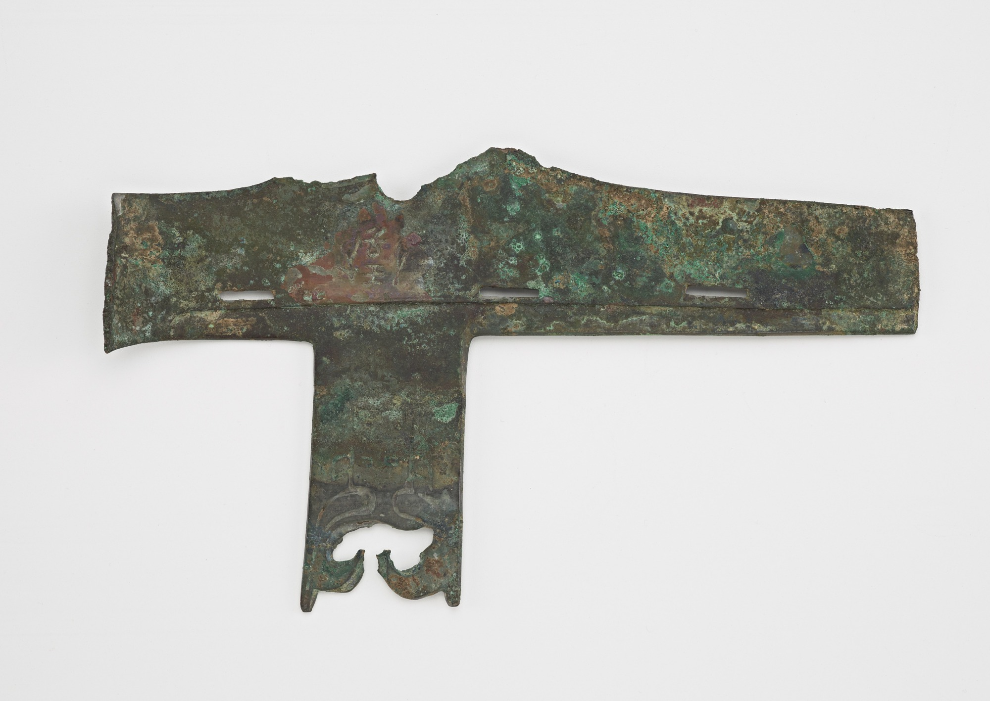 Dagger-axe (ge) with water buffalo head (fragment)